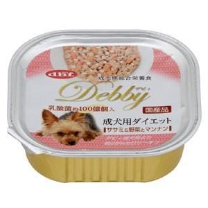 デビフ dbf デビィ 成犬用ダイエット(ササミ&野菜とマンナン) 100g dogparadise