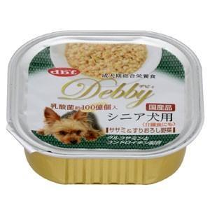デビフ dbf デビィ シニア犬用(ササミ&すりおろし野菜) 100g(トレイ/ドッグフード)(10%OFFクーポン配布中)|dogparadise