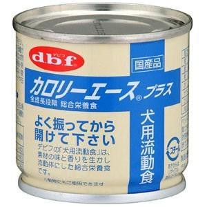 デビフ dbf カロリーエース プラス 犬用流動食 85g(犬用缶詰/ドッグフード)(10%OFFクーポン配布中)|dogparadise