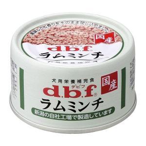 デビフ dbf ラムミンチ 65g|dogparadise