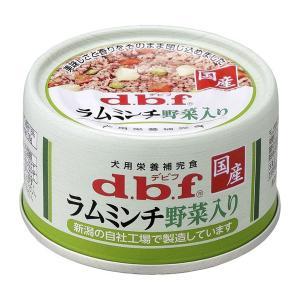 デビフ dbf ラムミンチ野菜入り 65g|dogparadise