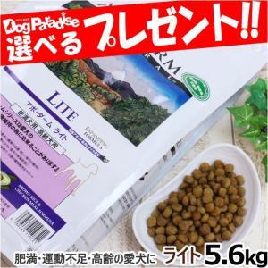 アボダーム ライト 5.6kg(期間限定特価)