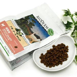 アボダームキャット アダルトサーモン1.2kg(メーカー在庫無くなり次第販売終了) dogparadise