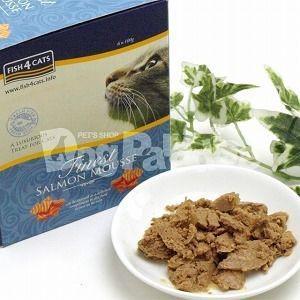 フィッシュ4キャット サーモンムース(100g×6) Fish4Cats グレンフリー キャットフード ウエットフード 無添加|dogparadise