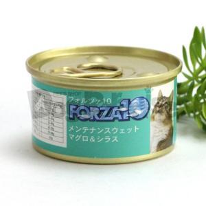 フォルツァ10 フォルツァディエチ メンテナンスウェット キャット マグロ&シラス 85g アレルギー対応|dogparadise