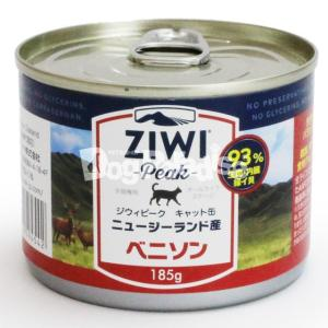 ZiwiPeak ジウィピーク キャット ベニソン 185g 猫 缶 ウェットフード ノーグレイン ...