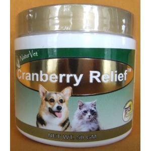 クランベリーには尿路感染に効果があるといわれています。猫にも与えやすいように美味しく仕上げました。与...