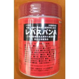 つくば保健食品 レバスパンA (300g) 犬猫用サプリメン...