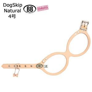 胴輪 ハーネス バディベルト 4号 natural ナチュラル BUDDY BELT BUDDYBELT ペット 犬 レザー 本革 犬 犬用 ドッグ|dogskip