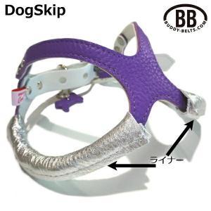 バディーベルト専用ライナー・シルバー1、2、2.5、3、3.5号用 BUDDY BELT BUDDYBELT 犬 犬用 ペット ドッグ バディーベルト|dogskip
