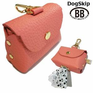 バディーベルトうんち袋ケース コーラルドリーム プーパース POOPURSE BUDDYBELT BUDDYBELTS 犬 犬用 ペット ドッグ バデ|dogskip