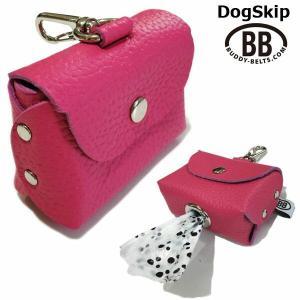 バディーベルトうんち袋ケース ホットピンク プーパース POOPURSE BUDDYBELT BUDDYBELTS 犬 犬用 ペット ドッグ バディー|dogskip