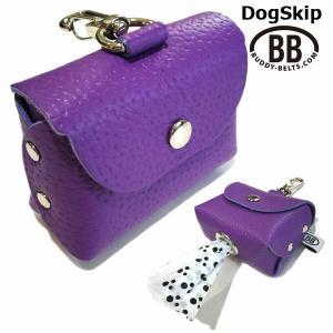 バディーベルトうんち袋ケースウルトラバイオレット プーパース POOPURSE BUDDYBELT BUDDYBELTS 犬 犬用 ペット ドッグ バ|dogskip