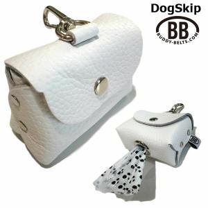 バディーベルトうんち袋ケース ホワイトキャップ プーパース POOPURSE BUDDYBELT BUDDYBELTS 犬 犬用 ペット ドッグ バデ|dogskip