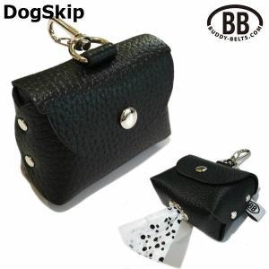 バディーベルトうんち袋ケースブラック プーパース POOPURSE BUDDYBELT BUDDYBELTS 犬 犬用 ペット ドッグ バディーベルト|dogskip