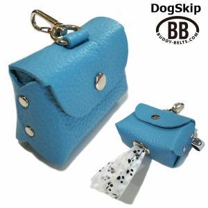 バディーベルトうんち袋ケースブルー プーパース POOPURSE BUDDYBELT BUDDYBELTS 犬 犬用 ペット ドッグ バディーベルト正|dogskip
