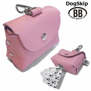 バディーベルトうんち袋ケースピンク プーパース POOPURSE BUDDYBELT BUDDYBELTS 犬 犬用 ペット ドッグ バディーベルト正|dogskip
