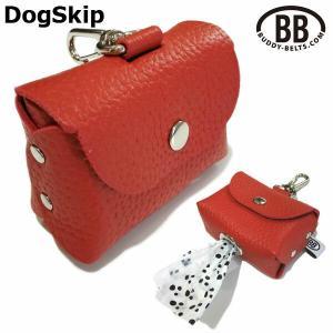 バディーベルトうんち袋ケースレッド プーパース POOPURSE BUDDYBELT BUDDYBELTS 犬 犬用 ペット ドッグ バディーベルト正|dogskip