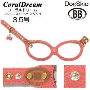 バディーベルト ハーネス 3.5号 Coral Dream コーラルドリーム スワロフスキークリスタル付 小型犬 ペット レザー 本革 BUDDYBE dogskip