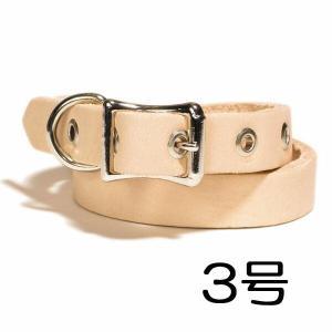 犬の首輪 3号 BBマッチングカラー ナチュラル・NATURAL 犬用 首輪|dogskip
