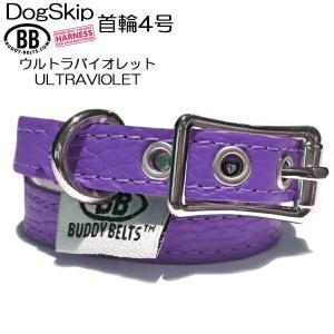 犬用 オールレザー首輪 4号 ウルトラバイオレット Ultraviolet BB BUDDYBELT バディーベルト ペット ドッグ 本革|dogskip