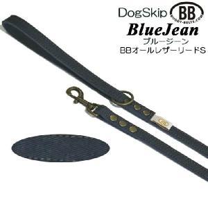 BBオールレザーリードSサイズ BlueJean ブルージーン バディベルト BUDDYBELT バディーベルト 犬用 ペット ドッグ バディーベルト|dogskip