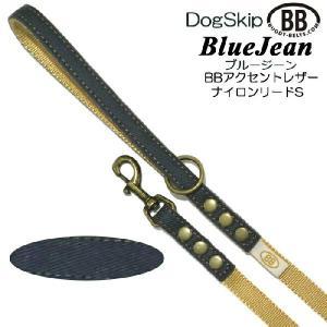 BBアクセントレザーナイロンリードSサイズ BlueJean ブルージーン バディベルト BUDDYBELT バディーベルト 犬用 ペット ドッグ バ|dogskip