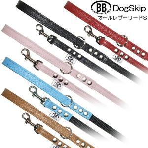 BBオールレザーリード Sサイズ 本革 BUDDY BELT BUDDYBELT 犬 犬用 ペット ドッグ|dogskip