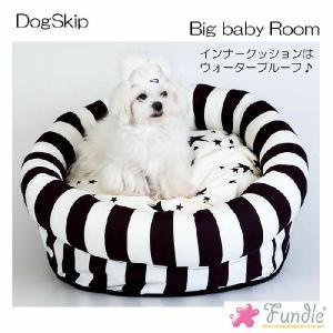 犬用 猫用 ファンドルベッド カドラー ホワイトナイトベイビールームベッド 小型犬 FUNDLE White Night Baby Room|dogskip
