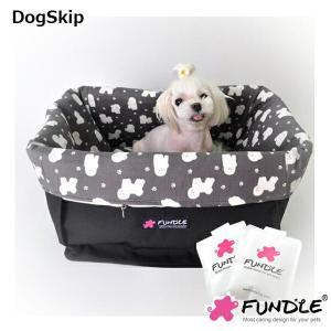 犬用 猫用 パピーアイスバスケットルーム ベッド ファンドルベッド カドラー 小型犬 FUNDLE Bishion ice  basket room|dogskip