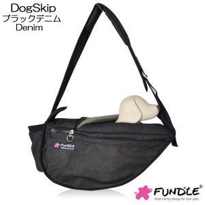 ファンドルペットスリング ブラックデニム スタンダードサイズ fundle standard black denim キャリーバッグ 小型犬 レザー調|dogskip