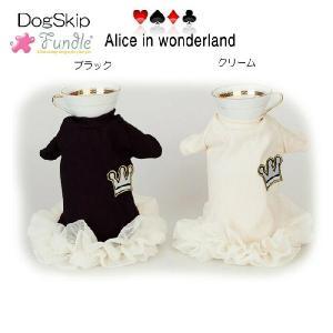 犬用 猫用 洋服 ファンドルアリスインワンダーランドワンピース ドレス 小型犬 Fundle Alice in wonderland (dog app|dogskip