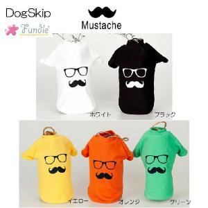 犬用 猫用 洋服 ファンドルマスターシTシャツ ドッグ 小型犬 犬服 Fundle Mustache (dog clothes)|dogskip