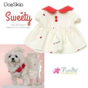 犬用 猫用 洋服 ファンドルスウィートドレス 犬 ドッグ 小型犬 Fundle Sweety|dogskip
