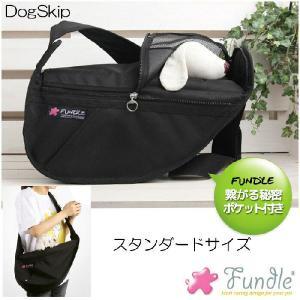 犬用 猫用 ファンドルペットスリング ブラック スタンダードサイズ fundle standard size キャリーバッグ 小型犬 犬 ドッグ|dogskip