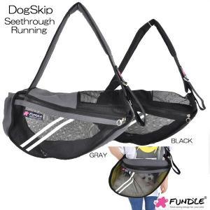 犬用 猫用 ファンドルペットスリング シースルーランニング ラージサイズ fundle Seethrough Running Large キャリーバッ|dogskip