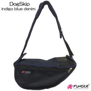 ファンドルペットスリング インディゴブルーデニム スタンダードサイズ fundle standard indigo blur denim キャリーバッ|dogskip