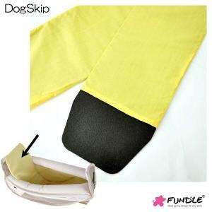 ファンドル用中敷き(ハードタイプ) スタンダードサイズ fundle pet sling ファンドルペットスリング用 キャリーバッグ 小型犬|dogskip