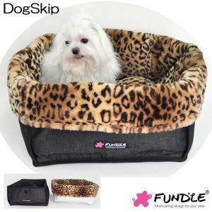 犬用 猫用 レオパードベッド ファンドルベッド カドラー 小型犬 FUNDLE leopard fur basket room|dogskip