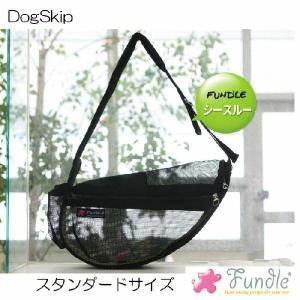 犬用 猫用 ファンドルペットスリング シースルーブラック スタンダードサイズ fundle standard size (P2030-BLACK) キ|dogskip