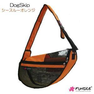 犬用 猫用 ファンドルペットスリング シースルーオレンジ スタンダードサイズ fundle standard size Seethrough Oran|dogskip