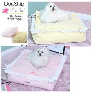 犬用 猫用 ファンドルベッド カドラー パステルシャーリングデイリーベッドセット FUNDLE Pastel Shirring- Daily Bedd|dogskip