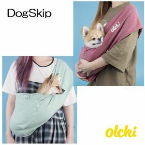 犬用 シンプルスリングバッグ Mサイズ Simple Sling Bag Olchi オルチ ペット ドッグ|dogskip