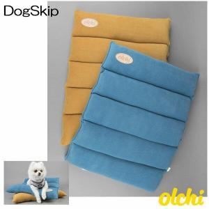 犬用 ソフトマット Soft Mat Olchi オルチ ペット ドッグ|dogskip