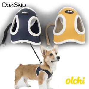 犬用 胴輪 シグネチャーハーネス Signature Harness:S,M,Lサイズ Olchi オルチ 小型犬 ペット 犬ハーネス 胴輪|dogskip