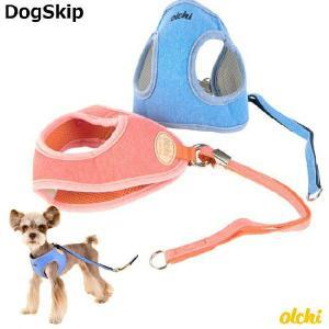 犬用 胴輪 マジックハーネスC MAGIC HARNESS C:S,M,Lサイズ Olchi オルチ ドッグ小型犬 ペット 犬ハーネス 胴輪|dogskip