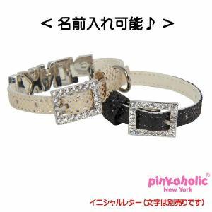 リアカラー首輪:Sサイズ PINKAHOLIC ピンカホリック naoa-ac7049 犬 犬用 ペット ドッグ dogskip