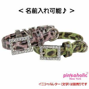 ジェーンカラー首輪:Sサイズ PINKAHOLIC ピンカホリック naoa-ac7050 犬 犬用 ペット ドッグ dogskip