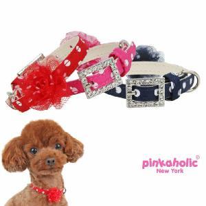 プリシラカラー首輪:Sサイズ PINKAHOLIC ピンカホリック naoa-ac7051 犬 犬用 ペット ドッグ dogskip