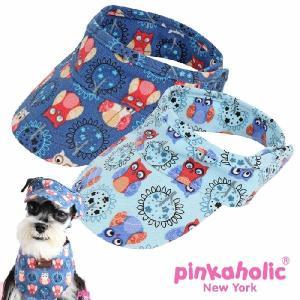 ドーニングキャップ・帽子・ハット・サンバイザー:S,M,L PINKAHOLIC ピンカホリック naoa-cp7047 犬 犬用 ペット ドッグ dogskip